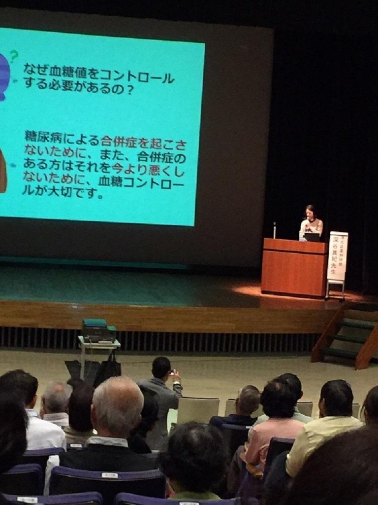 講演会写真2-2.jpg