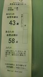 DSC_1874.JPG